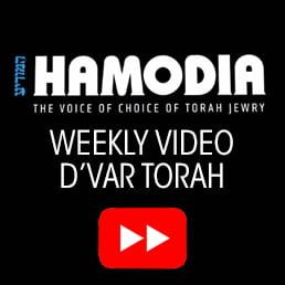 Weekly D'var Torah from the Hamodia