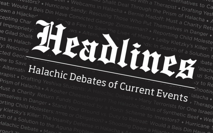 Halacha Headlines: Got the picture? – Shidduch pictures in halacha and Haskafah 1