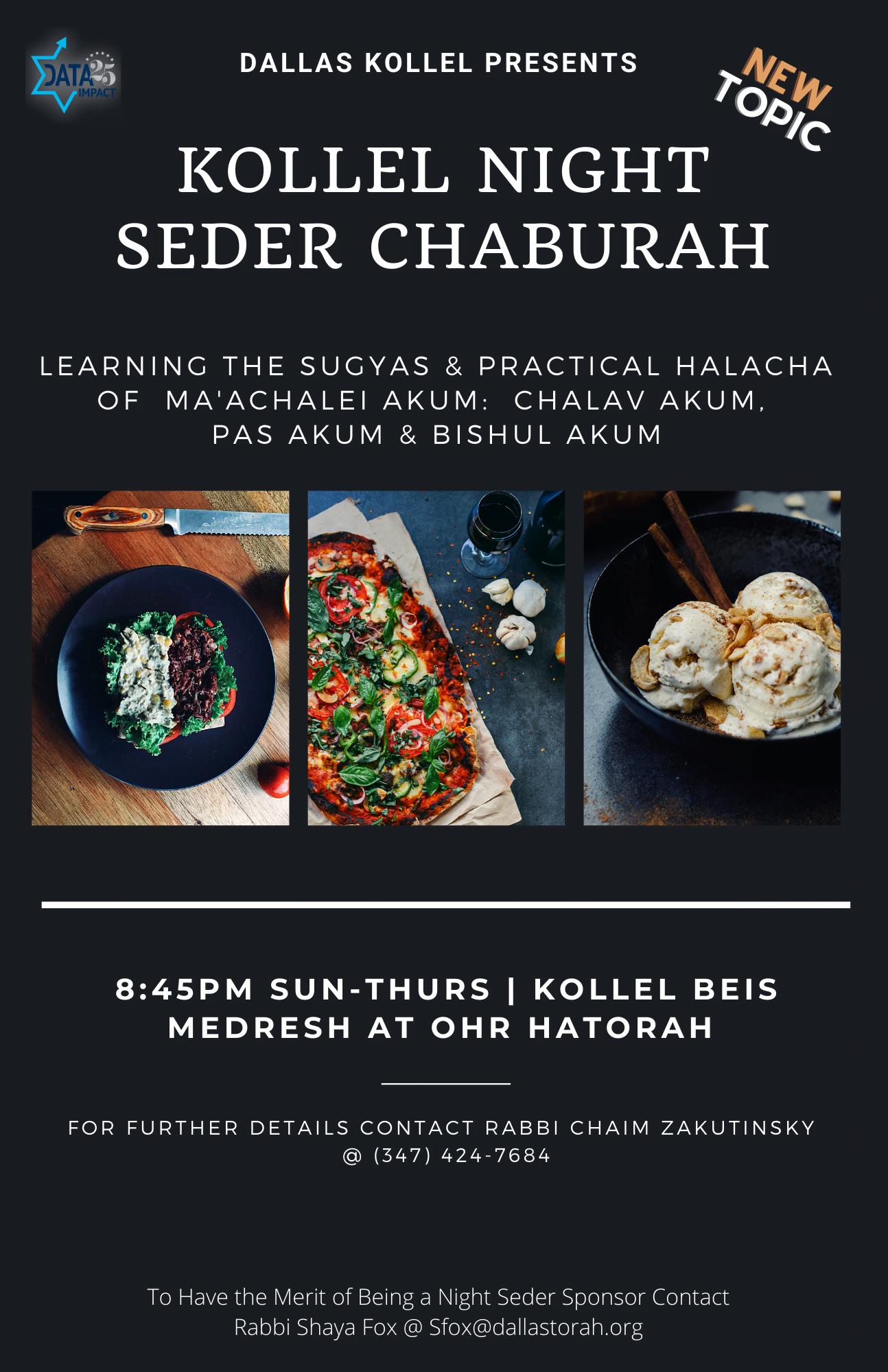 Kollel Night Seder Chaburah 1