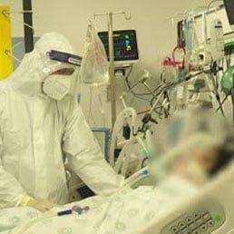 Watch: A Look Inside A Covid Ward At Haifa's Rambam Hospital