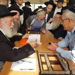 Police Arrests Thief Who Stole NIS 70,000 From HaRav Zilberstein