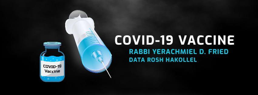 Ask the Rabbi: COVID-19 Vaccination By Rabbi Yerachmiel D. Fried 1