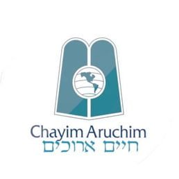 Important message from Chayim Aruchim to family members regarding Hospice