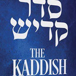 Chevrah Lomdei Mishnah: Kaddish