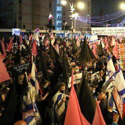 "'Kollel Balfour"" To Open Outside Israeli PM's Residence"