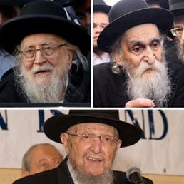 "The Near Simultaneous Loss of Three Torah Giants R""L"