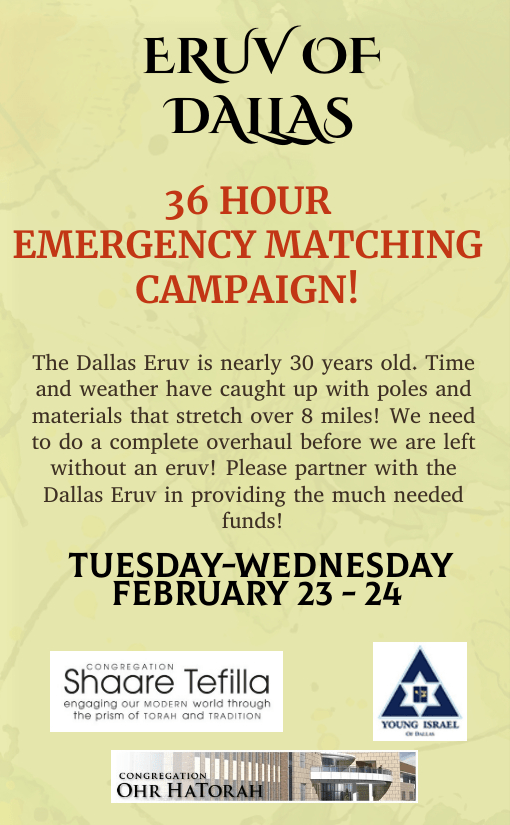 Eruv of Dallas 36 Hour Emergency Matching Campaign 1