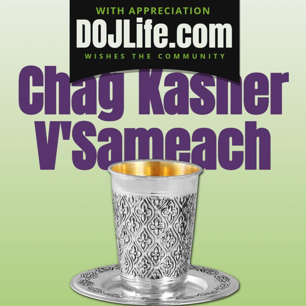 With Appreciation DOJLife.com Wishes the Community a Chag Kasher V'Sameach 1