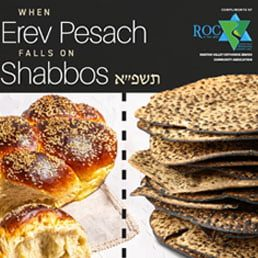 When Erev Pesach Falls on Shabbos