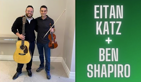 """WATCH THIS: Ben Shapiro Joins Eitan Katz to Play """"L'maancha"""" in Violin-Guitar Duet 1"""