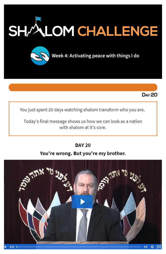 CCHF Shalom Challenge Day 20: You're wrong. But you're my brother. 1