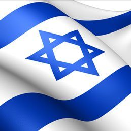 On Its 73rd Independence Day, Israel's Population Hits 9.3 Million
