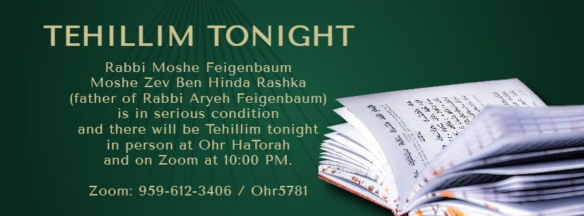 Tehillim Tonight at Congregation Ohr HaTorah 11