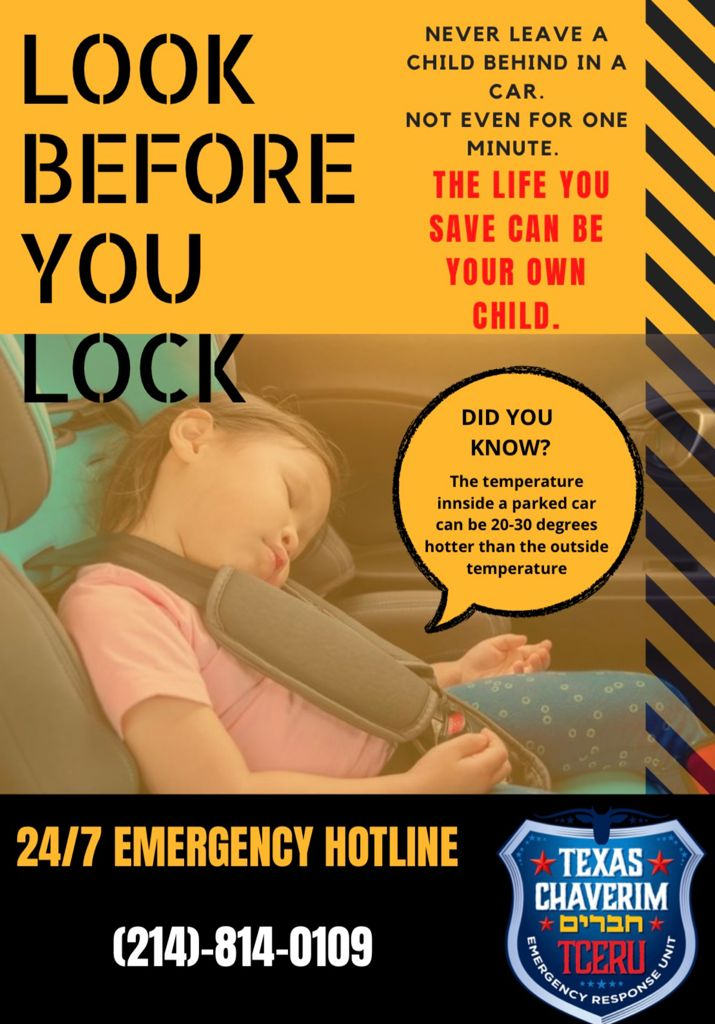 Look Before You Lock 1