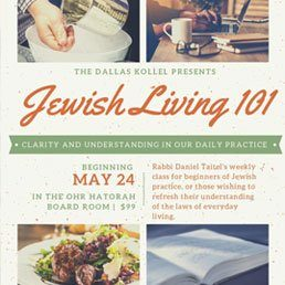 Great New Shiur with the Dallas Kollel