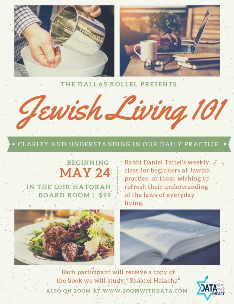 Great New Shiur with the Dallas Kollel 1