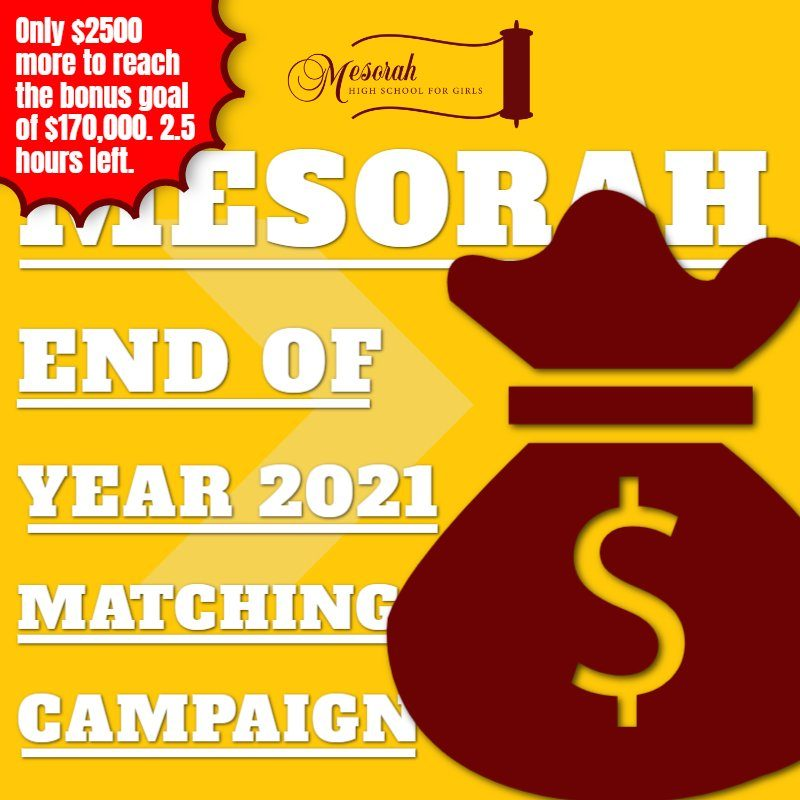 Mesorah End of Year 2021 Matching Campaign 1