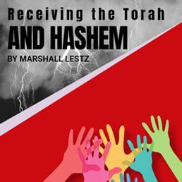 Receiving the Torah AND Hashem