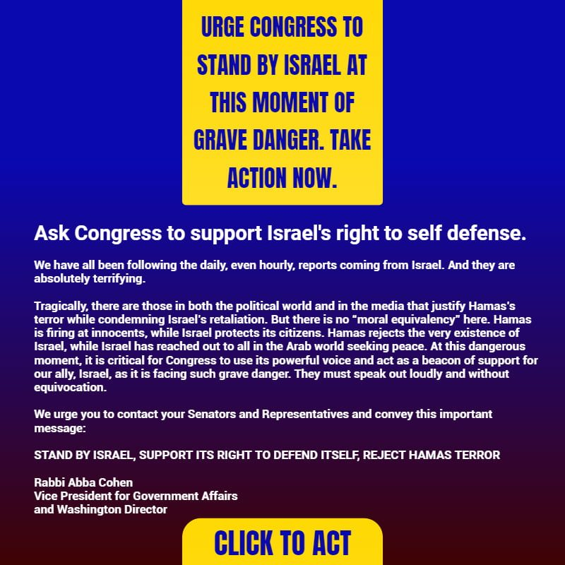 URGE CONGRESS TO STAND BY ISRAEL AT THIS MOMENT OF GRAVE DANGER