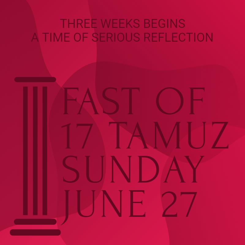 Fast of 17 Tamuz, Sunday June 27 1