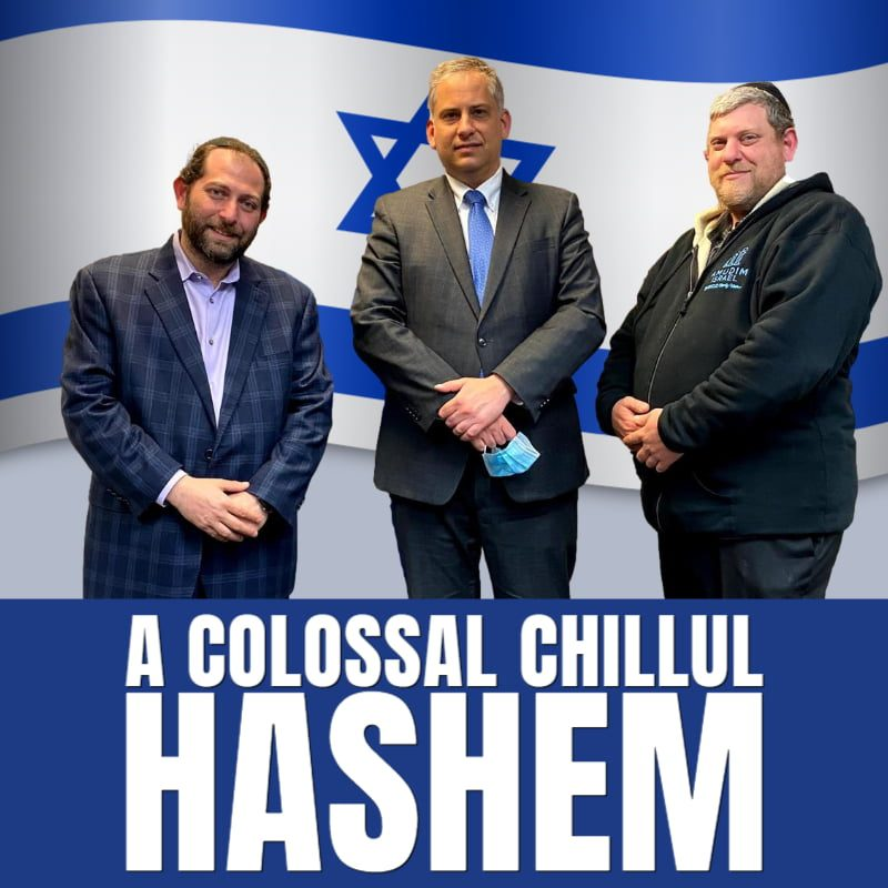 A Colossal Chillul Hashem 1