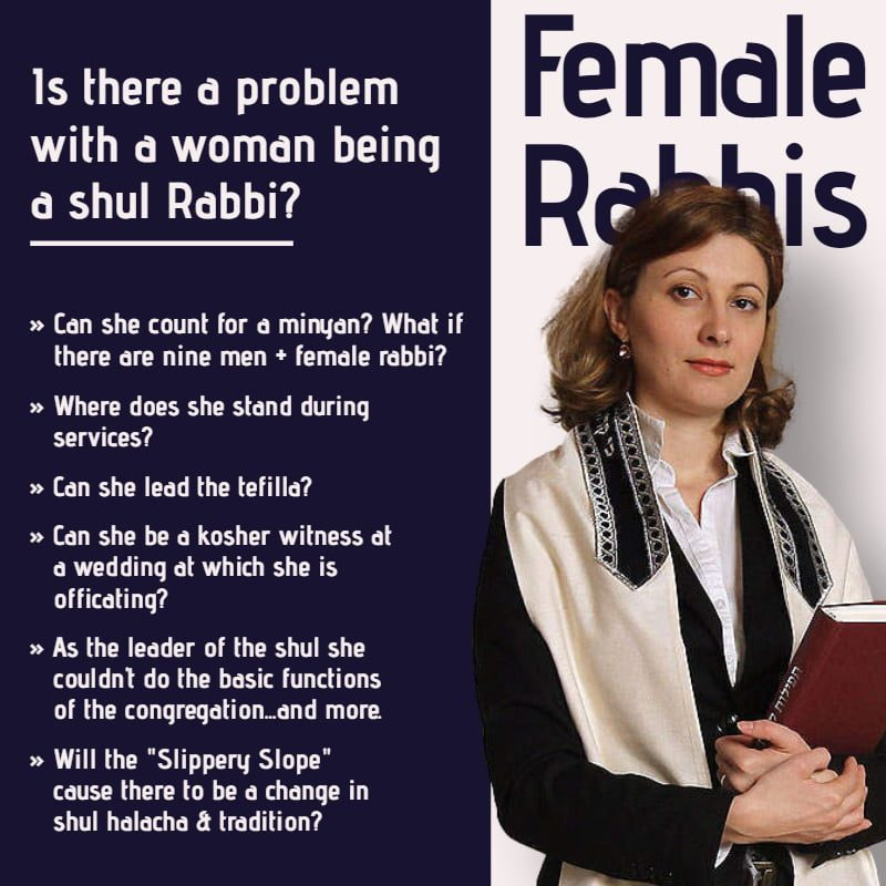Halacha Headlines: Female Rabbis – Is there a problem with a woman being a shul Rabbi? 1