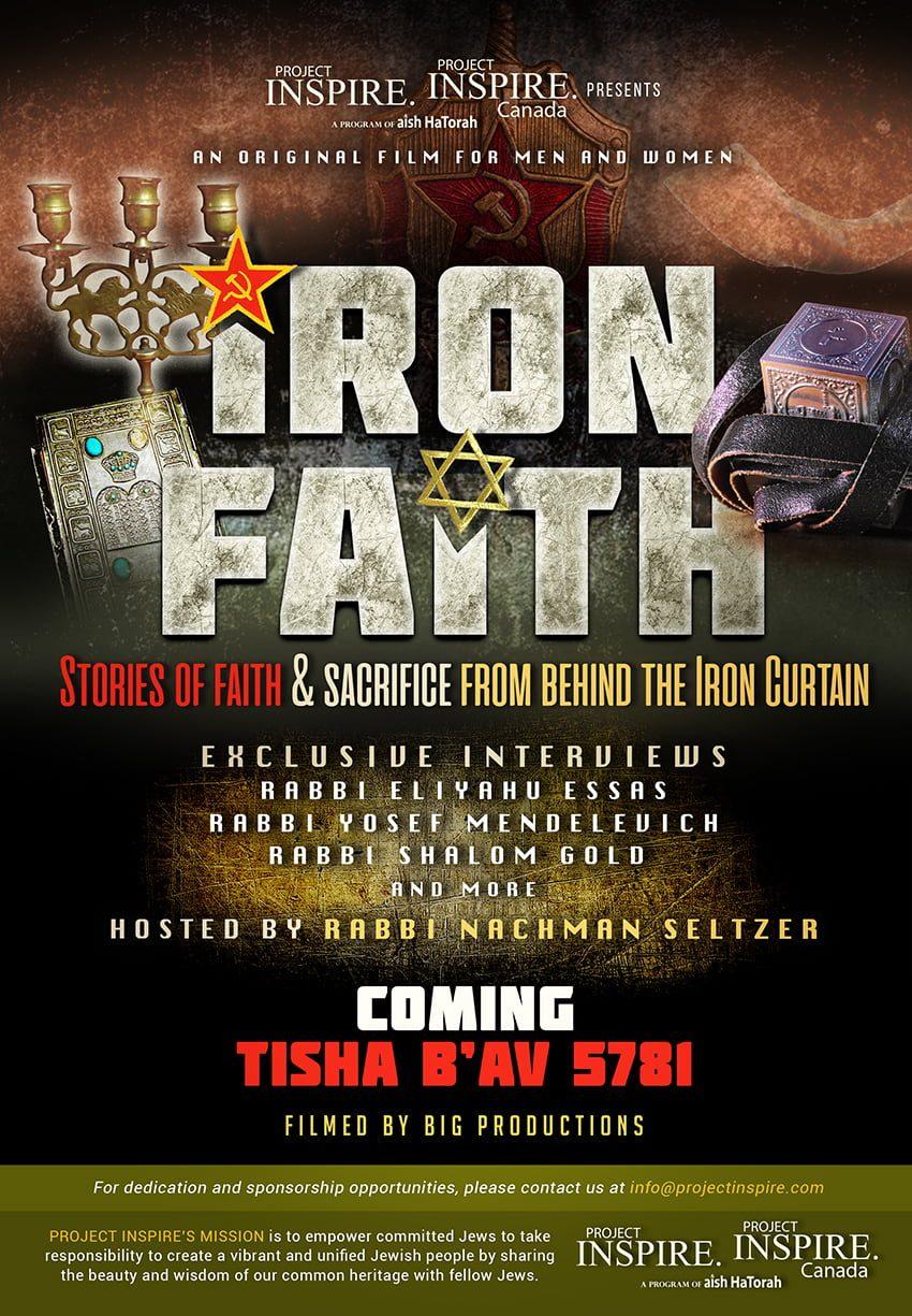 "Watch the Life-Changing Project Inspire Tisha B'Av Film ""Iron Faith'' 1"