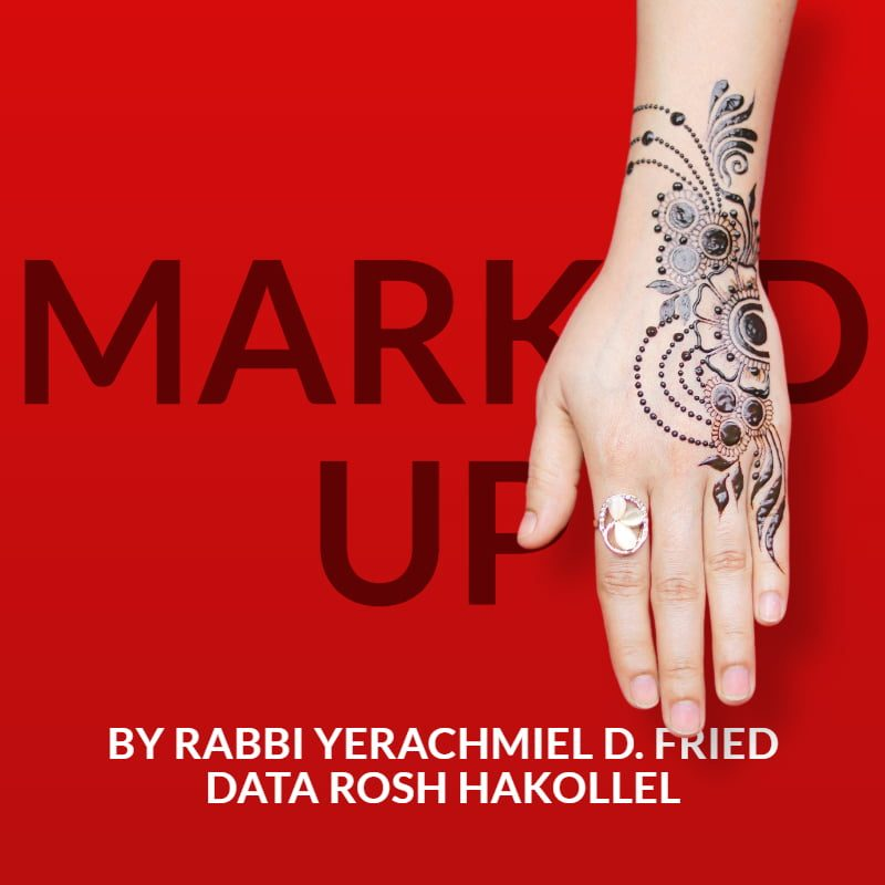 Ask the Rabbi: Marked Up 1