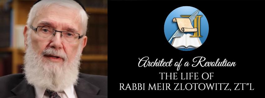 """Watch Amazing Video: Remembering Rabbi Meir Zlotowitz zt""""l Upon His Yahrtzeit, 30 Sivan 1"""