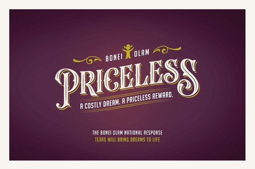 Bonei Olam: Priceless 1