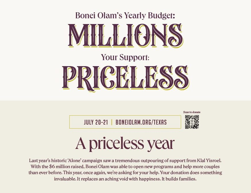 Bonei Olam: Priceless 3