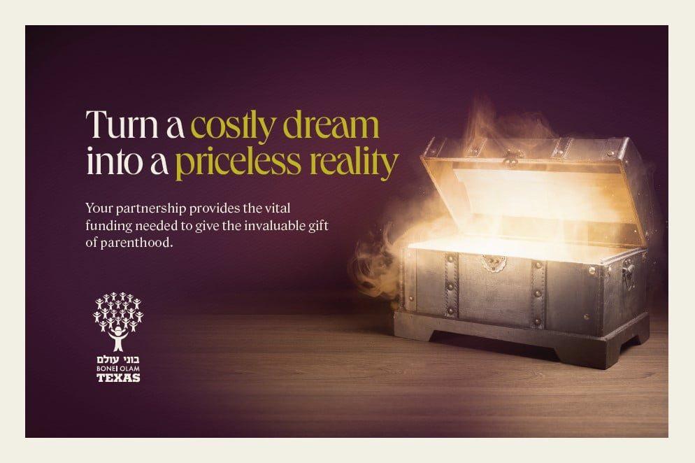 Bonei Olam: Priceless 4