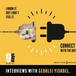 "The 9 Days Series: Interviews with Gedolei Yisroel: HaRav Elya Brudney, shlit""a"