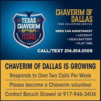 Urgent Public Service Announcement From Chaverim United