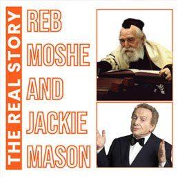 Halacha Headlines: Two For One: 1) Reb Moshe Feinstein & Jackie Mason, 2) Is Kashrus Just on the Food (The Ben & Jerry's Saga)