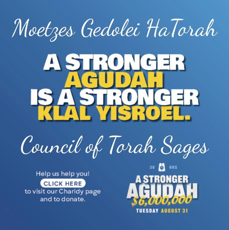 A Letter from the Moetzes Gedolei HaTorah - The Council of Torah Sages 1