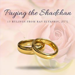"""Paying the Shadchan: 13 Rulings From Rav Elyashiv, zt""""l"""