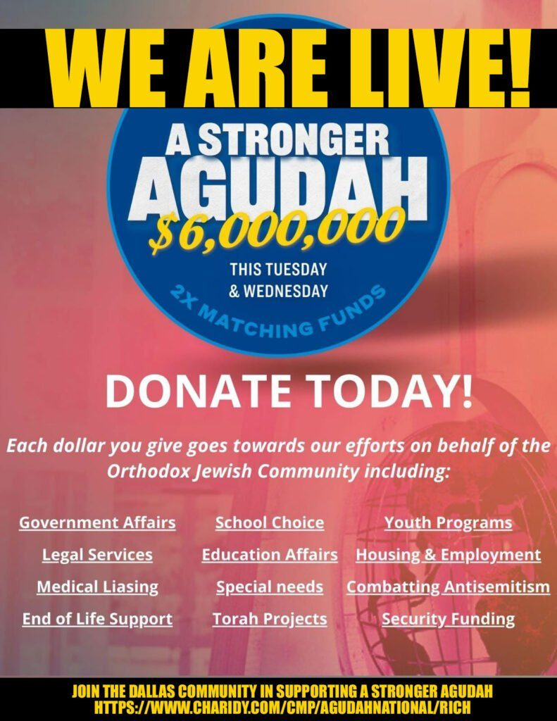 We Are Live! Join the Dallas Community in Supporting a Stronger Agudah.
