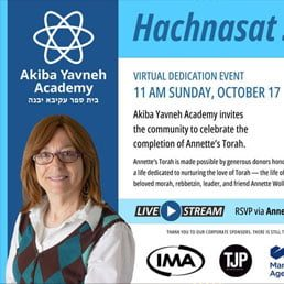 Akiba Yavneh Academy Invites You to a Hachnasat Sefer Torah