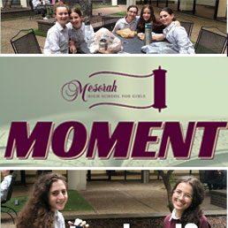 Mesorah Moment Volume 1, Issue 2